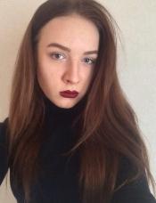 Назарова Арина Александровна