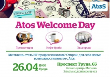 Atos Welcome Day 2017