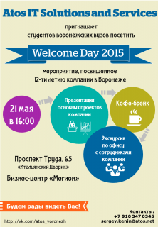 #WelcomeDay